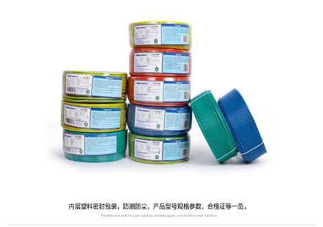 咸阳电镀用涂层钛阳极生产厂